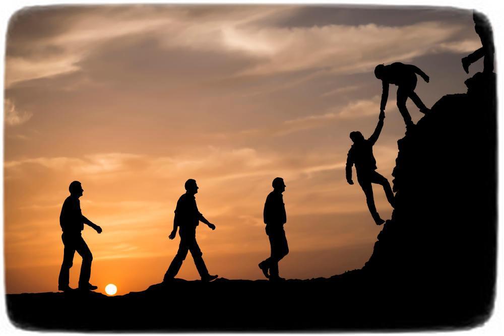 Помощь подняться в гору